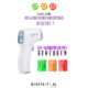 Dual Mode Infrared Thermometer