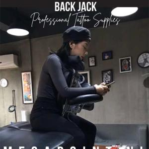Backpack Extensie voor Rugtattoo