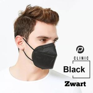 Health masker KN95 - Zwart -Pakje 10 stuks